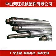 气胀轴-中山小榄维修气胀轴 气胀套 磁粉制动器