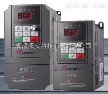 成都万贯变频器6SE6440-2AB13-7AA1 0.37KW 220V