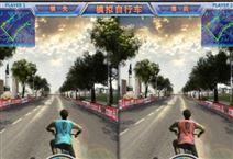展馆展厅虚拟自行车/虚拟漫游