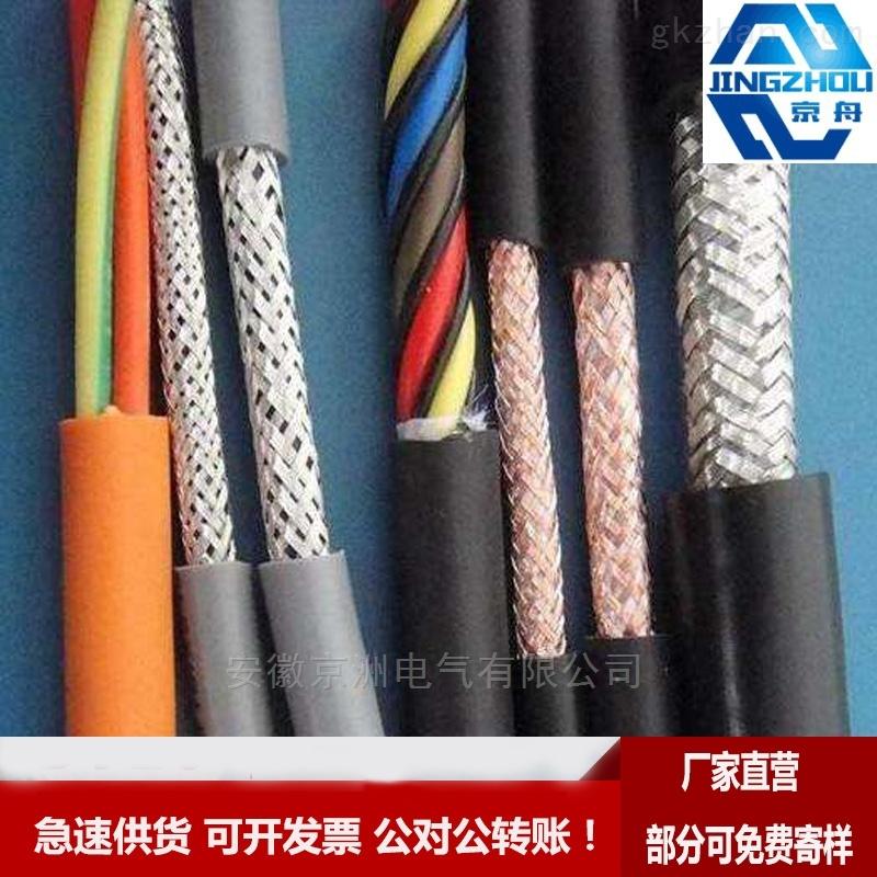 聚氨酯护套屏蔽高度拖链电缆
