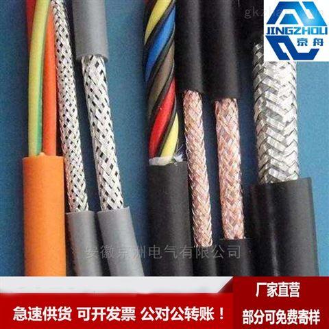高柔耐低温拖链电缆