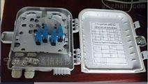 1分8光分路器箱 塑料光缆分纤箱含SC法兰