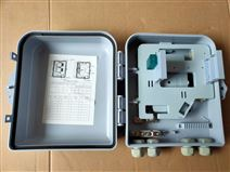 1分16芯光分路器箱光缆光纤分纤箱