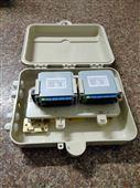 SMC1分32芯光分路芯器箱 插片式分光箱