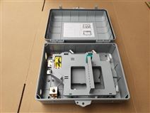 24芯法兰支架式光缆分光分纤箱 塑料分光箱