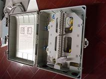 32芯塑料分纤箱,插片式光分路器空箱