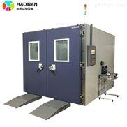 WTH-大型步入式恒温恒湿试验机维修