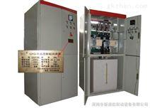 QXQR-500 滑环低压电机液体起动柜
