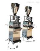 厂家供应半自动颗粒灌装机 咖啡灌装机