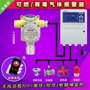 固定式液化气检测报警器,可燃气体探测报警器