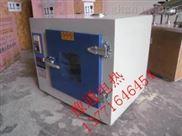 高温烘箱 高温干燥箱厂家 豫通高温电机烘箱