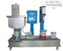无锡YL-DCS-30-2