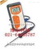 便携式盐度测量仪