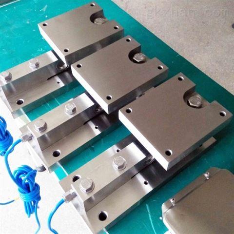 反应釜按装称重模块10吨传感器模块