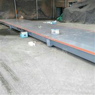 SCS-80T大连市安装地磅秤,80吨卡车称重电子地磅