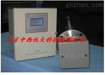 氧化锆分析仪(用于电厂)型号:ZOA-3