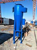 10吨锅炉多管陶瓷旋风除尘器直销厂家