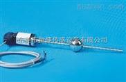 供应WYL 液位检测系列非接触式位移传感器