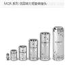 日本SMC低回转力矩旋转接头:MQR2-M5