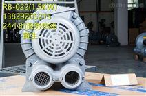 欧冠风机RB-022(1.5KW)欧冠高压风机 台湾风机 高压风机厂家