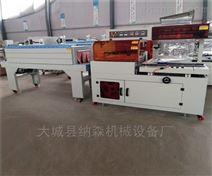 全自动塑封机 收缩膜包装机 热收缩机厂家