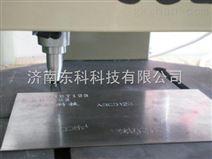 打标机型号打标机厂家打标机价格