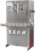 计量灌装机-双头油类灌装机-油类灌装机