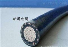南京CEH82/DA船用电缆