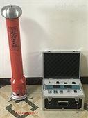 直流高压发生器型号:WA-ZGF-120KV/3mA