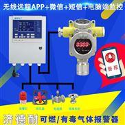 烤漆房香蕉水探测报警器,可燃气体报警系统