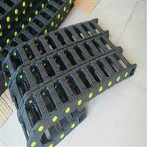 吉林桥式塑料拖链 拖链性能优良