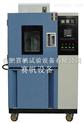 徐州高温换气老化箱|肥西空气热老化试验箱