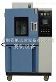 徐州高温换气老化箱 肥西空气热老化试验箱