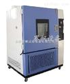 高低温交变试验箱价格|高低温试验机标准