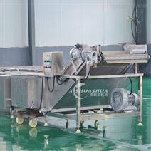 XSS-5000-全自动果蔬清洗机