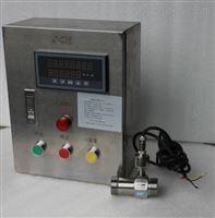 DLPL不銹鋼自動定量控制加水設備流量計系統