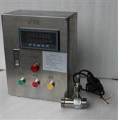 不銹鋼自動定量控制加水設備流量計系統