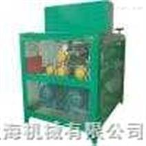 速冷速热模具温度控制机,急冷急热模温机