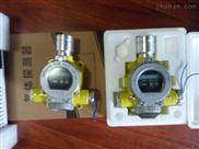 检测氢气浓度报警器仪器