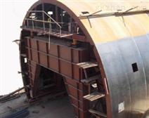 SM隧道衬砌模板台车