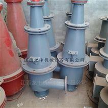 厂家供应水力旋流器