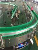餐盘行业输送供应塑料链板