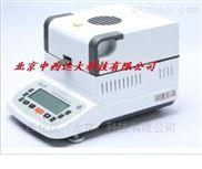 面粉水分测定仪/快速卤素水分析仪