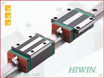 HIWIN导轨,滑轨,HIWIN直线滑轨,直线导轨,HIWIN线性导轨,线性滑轨