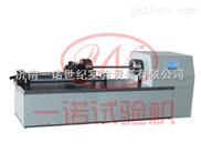 EZ-1线材扭转试验机,材料扭转试验机厂家