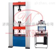 橡胶材料试验机/橡胶拉力试验机/卧式拉力试验机/一诺