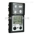 MX4四合一气体检测仪