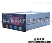 ZJ8100.04 多物料配料控制器 L