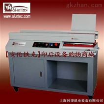 无线胶装机 AL-50D胶装机 全自动胶装机 耐用胶装机 上海胶装机批发