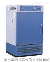 �C合�品�定性��箱LHH-150GSP/250GSP